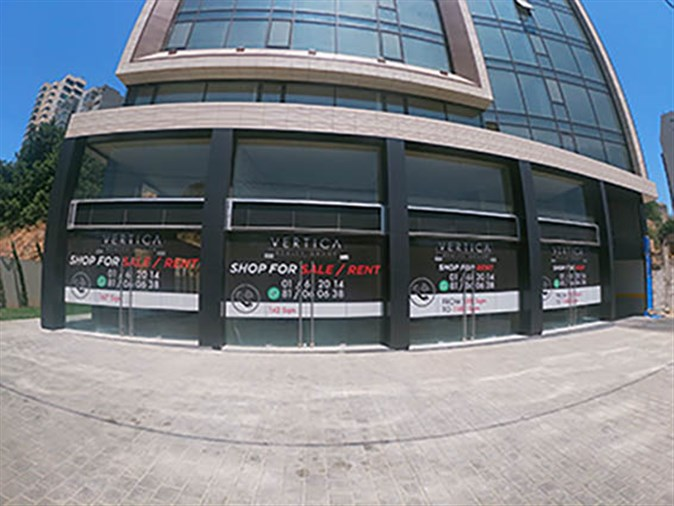 Retail for rent in SIoufi